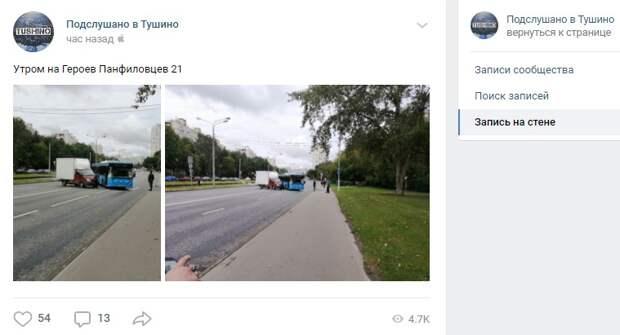 На улице Героев Панфиловцев произошла авария с участием автобуса