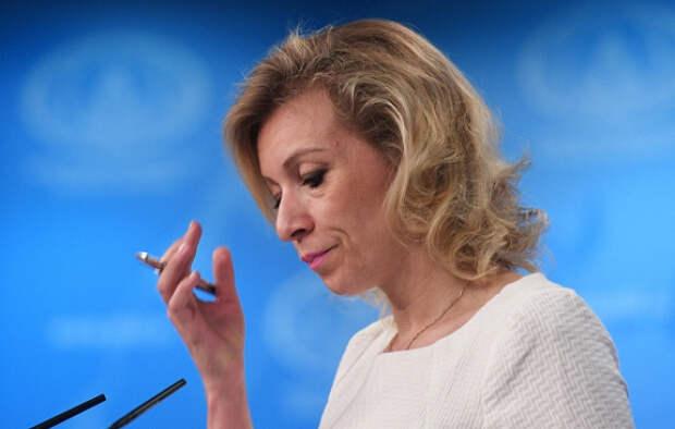 Захарова потеряла дар речи из-за российского флага в Солсбери