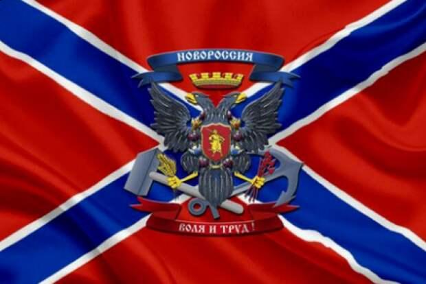 Украина, ДНР и ЛНР договорились о прекращении огня