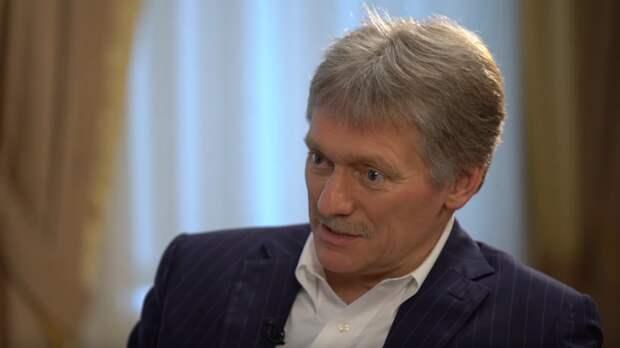 Песков рассказал о главном вопросе российско-американской повестки