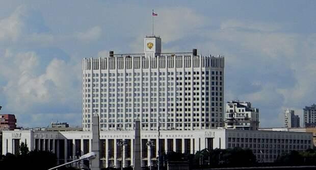 У Мишустина разрешили регионам не платить по бюджетным кредитам