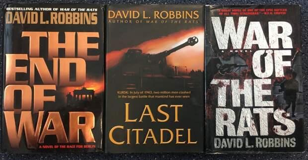 Книги Дэвида Роббинса с моей книжной полки. Фото автора.