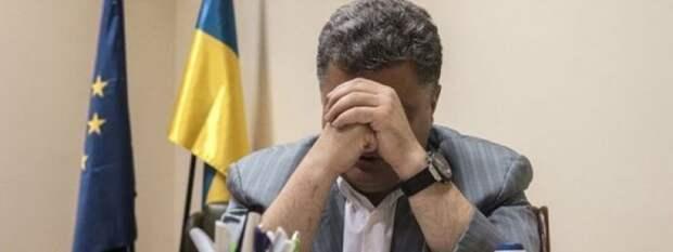 В ЕС повертели пальцем у виска в ответ на просьбу Порошенко