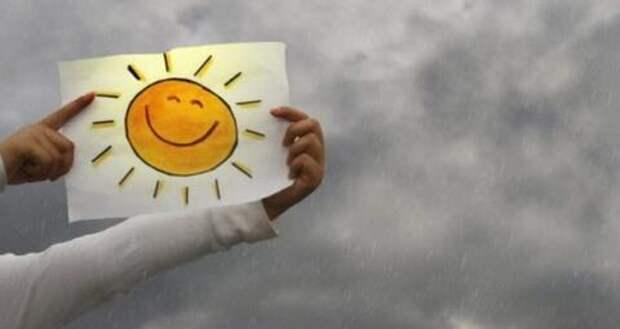 В выходные дни на Кубани будет солнечно, но с осадками