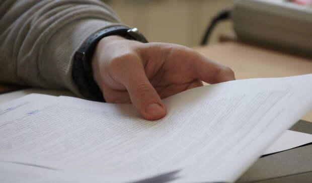 Сертификаты на маткапитал выданы: опекун отстояла права троих детей в Нижнем Тагиле