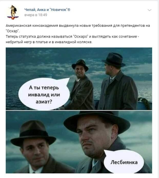 """""""Если меня когда-нибудь лишат гражданства США..."""" """"Немытая"""" Россия восхитила Запад"""