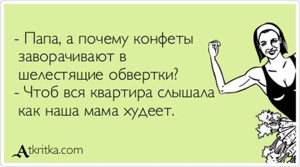 http://hronika.info/uploads/posts/2016-03/1456821217_9.jpg