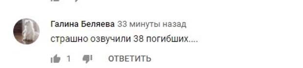 Дзержинск: украинские тролли пошли в атаку
