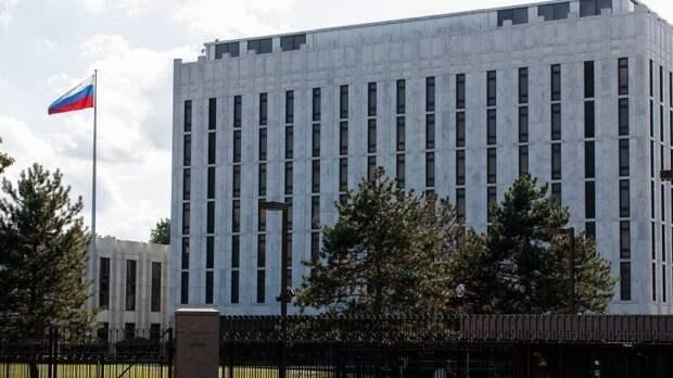Посольство РФ призвало США объяснить репортаж NBA о Крыме