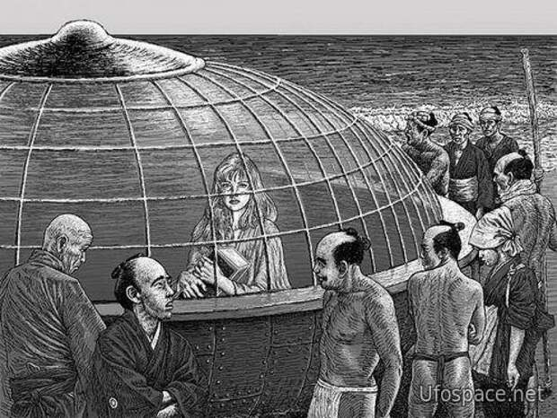 Жуткие тайны океана