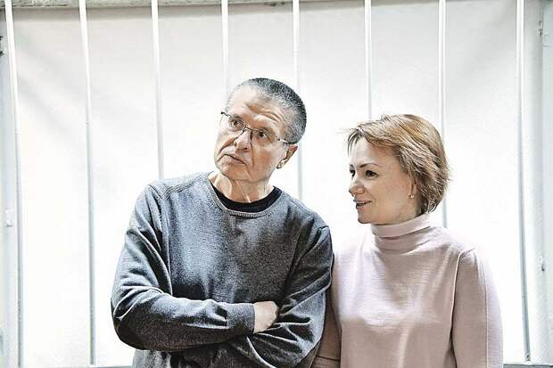 Экс-министр Алексей Улюкаев видится со своей женой Юлией лишь три раза в год. Фото: Евгения ГУСЕВА