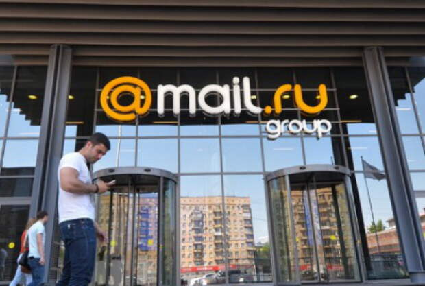 Выручка Mail.ru Group в III кв. выросла на 12,9%