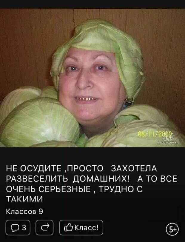 Смешные комментарии. Подборка chert-poberi-kom-chert-poberi-kom-00230303112020-13 картинка chert-poberi-kom-00230303112020-13