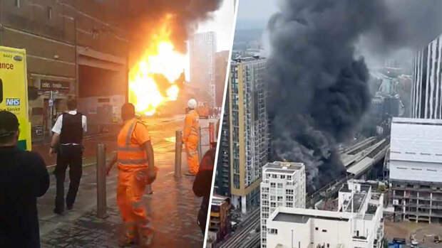 У станции метро Elephant and Castle в Лондоне прогремел мощный взрыв