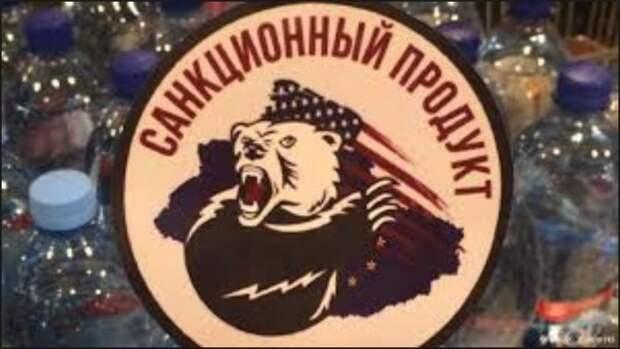 До свиданья, американские свиньи: Россия запретила ввоз свиней и субпродуктов из США, Канады, Австралии, Украины