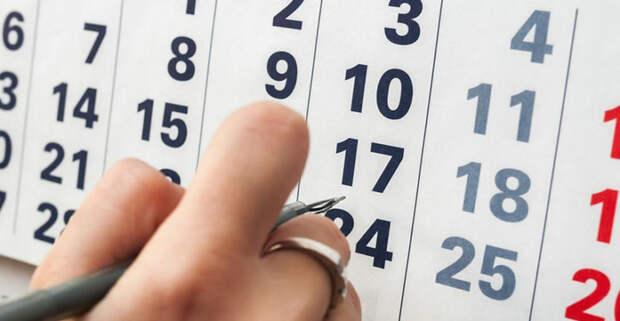Когда жители России будут отдыхать в 2022 году: Минтруд распланировал график выходных