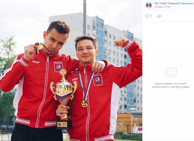 Пятиборцы из Северного завоевывают медали на Первенстве России