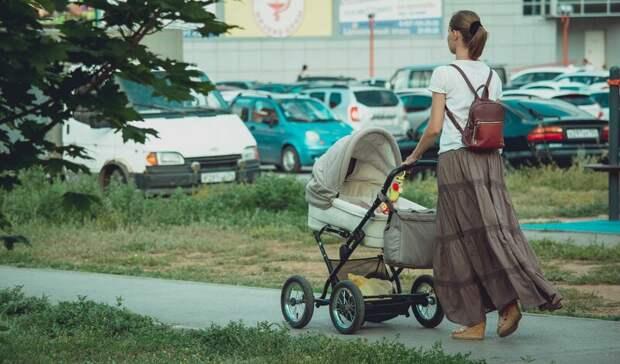 День Детства Оренбуржье встречает ссамими низкими показателями рождаемости за20 лет
