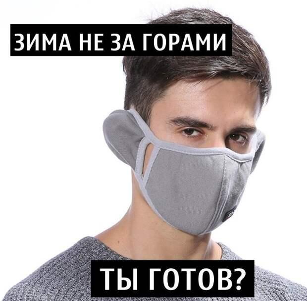 Шутки и мемы про коронавирус и 2020 год