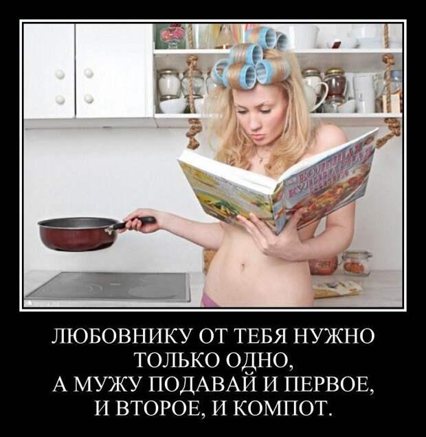 Сидит муж на кухне. Закурил, задумался.  Подходит жена...