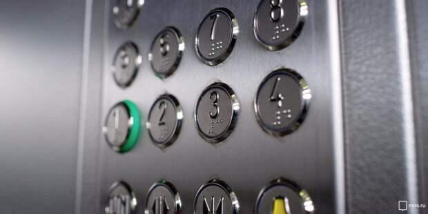 В доме на Долгопрудной отремонтировали лифт