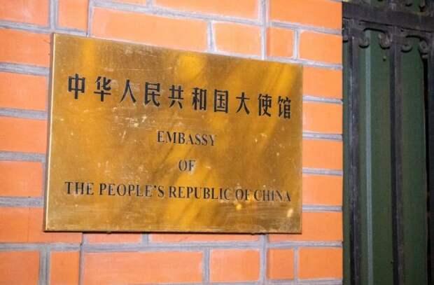 Посольство КНР отреагировало наукраинский иск окоронавирусе всуде Киева