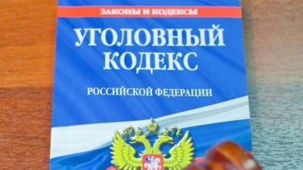 Стрелок из Казани может получить пожизненное заключение