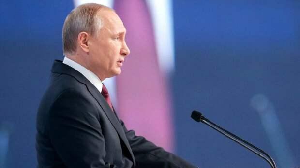 Стартовало послание президента к Федеральному Собранию путин, президент, россия