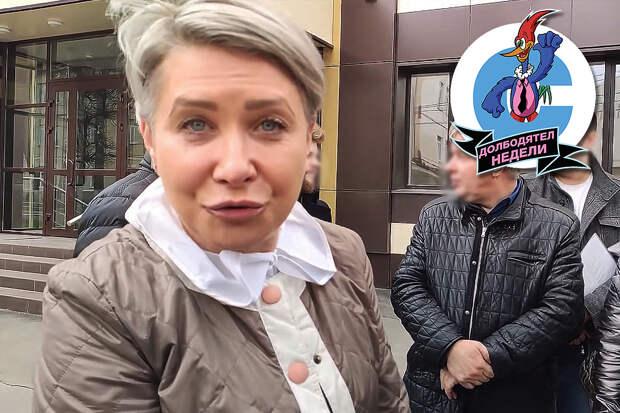 Долбодятлы недели: вакцинирован – значит опасен, зачем россиянам благоустройство, и почему невозможно работать в Кремле