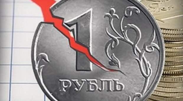 Экономист рассказал, когда у рубля появится «второе дыхание»