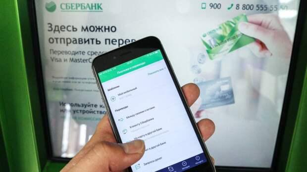 Сбербанк планирует повысить ипотечные ставки для россиян с 7 мая
