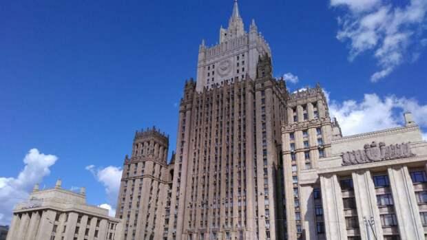 Москва запретила чешскому посольству нанимать на работу граждан России