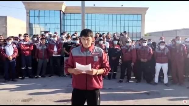 Казахстан охватили забастовки против неолиберальной модели, навязанной Западом