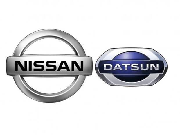 Nissan и Datsun запустили программу утилизации автотранспорта