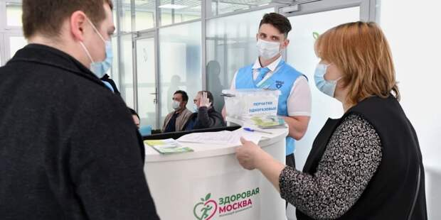 В ВОЗ оценили программу медосмотров в павильонах «Здоровая Москва»