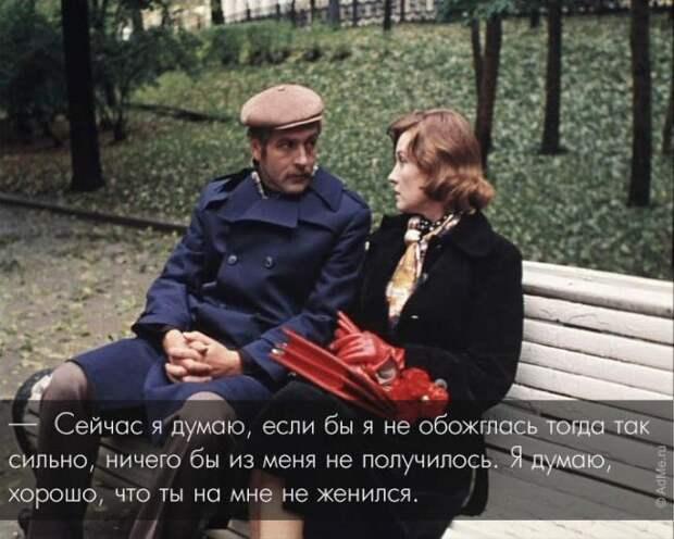 Цитаты из фильма «Москва слезам не верит» цитаты, фильм, кино, Москва слезам не верит