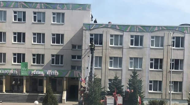 Казанскую мразь никто не остановил: Галявиев перед расстрелом детей махал ружьем прохожему
