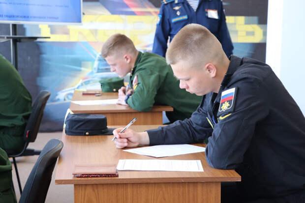 Церемония открытия всеармейского этапа международной олимпиады курсантов по военно-профессиональной подготовке состоялась в Ногинске