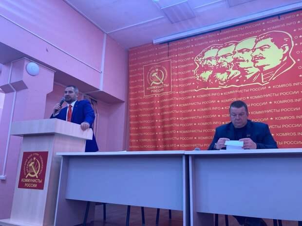 «Коммунисты России» намерены судить виновных в распаде СССР