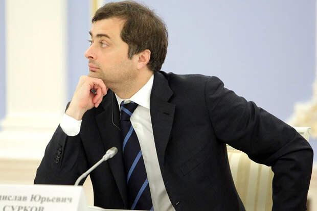 Сурков сравнил кокаин и свободу