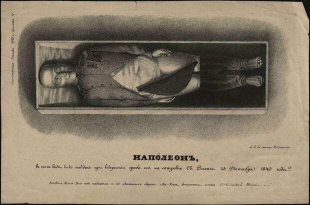 Драпировка гроба Наполеона. Политические анекдоты
