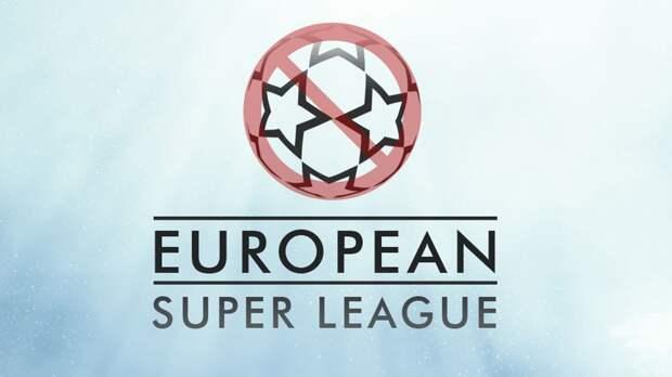 ФИФА: игрокам, участвующим в европейской Суперлиге, будет запрещено играть на чемпионатах мира или Евро