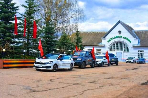 Западная Двина встретила участников автопробега