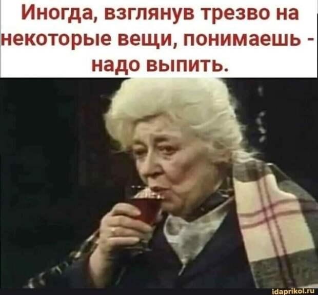 Валерьянка