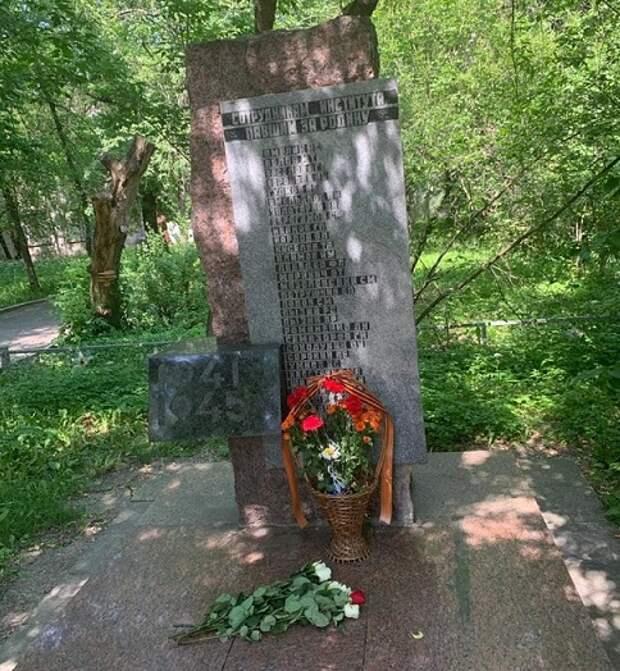 Памяти павших воинов поклонились в Свиблове