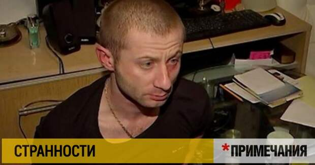 «Для меня шок»: жена Чуприкова о похищении картины Куинджи