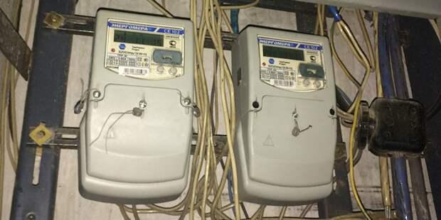 В Алтуфьеве заменят отслужившие электросчетчики