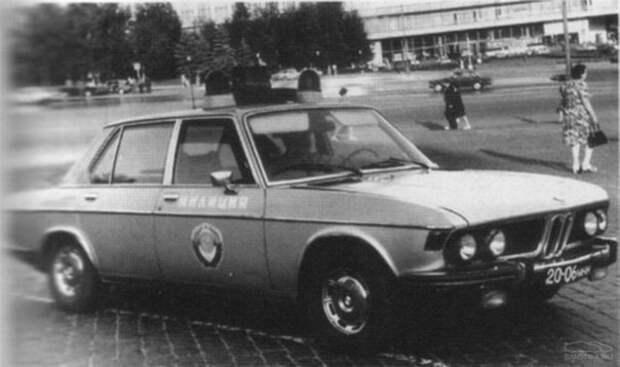 Иномарки в ГАИ СССР
