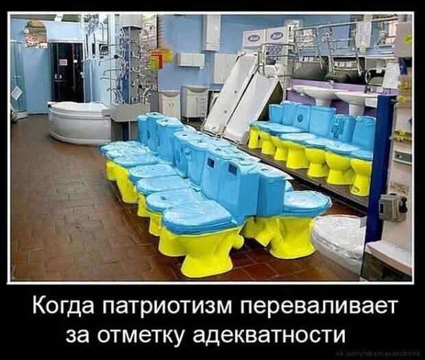 Донецк – стратегия борьбы. Продолжение...