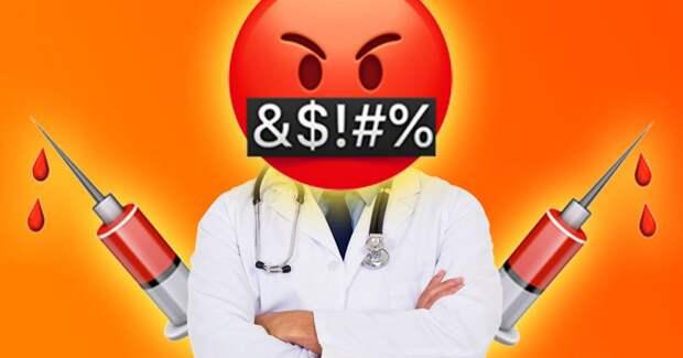 Что не так с российской вакциной от коронавируса?